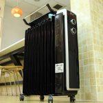 Máy sưởi dầu FujiE OFR4511 sản phẩm không thể thiếu trong gia đình bạn