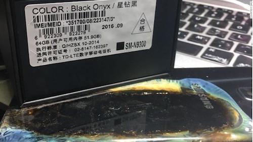 Vỏ hộp chiếc Galaxy Note 7 bị cháy