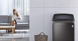 Máy giặt cửa trên LG Inverter 11 kg TH2111SSAB thiết kế hiện đại, tích hợp nhiều công nghệ tiên tiến