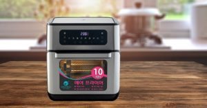 Nồi chiên không dầu Hawonkoo 10 lít AFH-101 làm chín thức ăn nhanh, giảm lượng dầu mỡ, bảo vệ sức khỏe người dùng